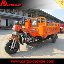 tricycle gasoline engine/gas motor tricycle/adult big wheel tricycle