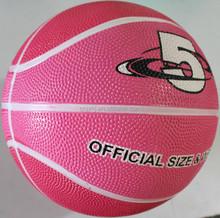 Designer top sell league custom logo rubber basketball