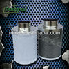 fresh air filter activated carbon filters