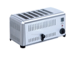 CE Approved Stainless Steel Table Top Commercial Electric Conveyor Toaster