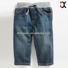 ribbed waistband new boy jeans JXK31014