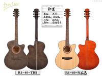 "Dviser 40"" Acoustic guitar"
