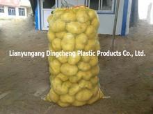 pp potato net bag packing