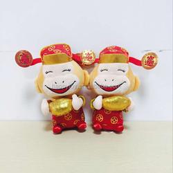 HI CE Hot sale mini monkey soft toy,laughing monkey toy,plush toy monkey