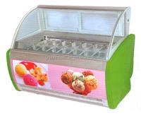 Supermarket/Commercial high quality used ice cream freezers