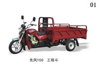 Alibaba China supplier OEM 110cc 150cc 200cc gasoline tricycle for cargo from China