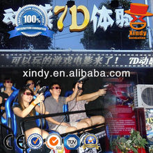 Canon cine eos 7d cine y 7d cine de China con caja móvil / cabina