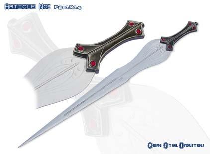 Troy film épée