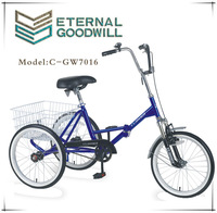 Adult cargo bike used for family/folding tricycle/cargo tricycle GW 7016