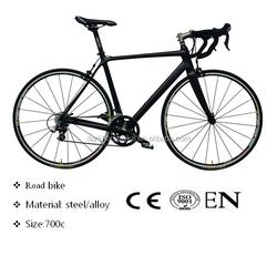 250cc racing bike, racing bike frame, racing sport bike