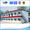 H section Z section C section steel structure prefabricated house and steel house for construction