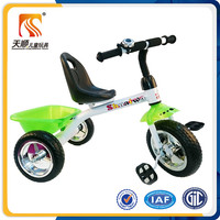 China three wheel tricycle pedal power children tricycle with large basket