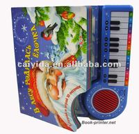 piano music books printing service with perfect sound