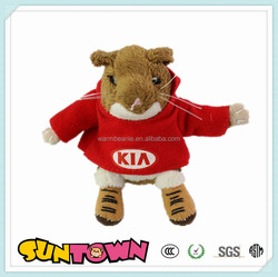 KIA keychain plush mouse toy ,customized plush toys,plush animal keychain