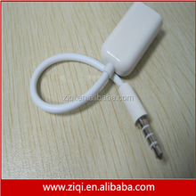 Multimedia 3.5mm Audio Splitter Cable Male to 2 Female