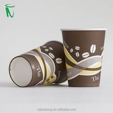 custom LOGO printed coffee paper cup take away cup 7oz 220ml