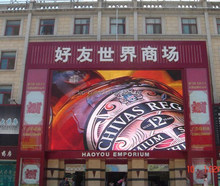 High Precision P16 RGB Outdoor Full Color LED video displays