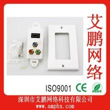 plastic 1 HDMI 3RCA 19pin port faceplate