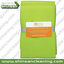 Super popular wholesale microfiber towel for car/wash mitt car microfiber