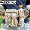 2015 Tactical outdoor sports water bottle bag Camouflage kettle bag