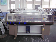 14G 52inches double-systerm computerized knitting machine