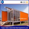 China popular container home price , pre-made container house