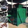 Ball press making machine coal and charcoal briquette machine