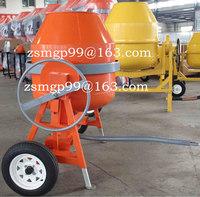 CMH650L Electric Gasoline Diesel Portable Cement Concrete Mixer (CMH280-CMH800)