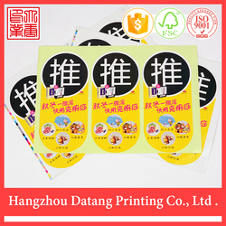 2015 Cheap water resistant sticker paper
