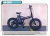 20 inch folding fat tyre electric bikes lithium battery bike CE certification