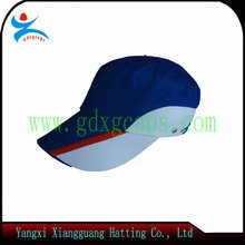 High grade wholesale winter man hat/winter man sport hat