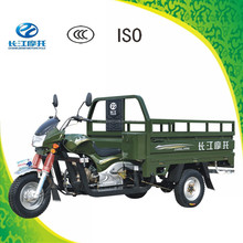 China popular 3 wheel truck cargo tricycle