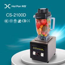 3HP BPA free Nutrition 300w plastic hand mixer