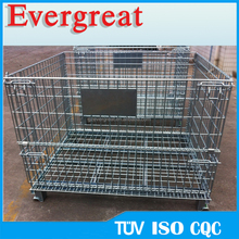 Evergreat 5.8mm or 6.0mm gauge large metal storage containers