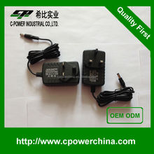 you best choice ac power adapter switching dc power 5.5v ac dc power adapter