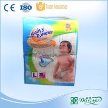 2015 news high quality sleepy baby diaper oem diaper
