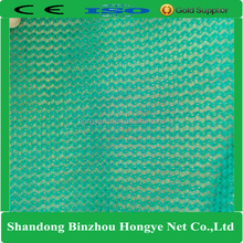 high quality HDPE Knitted Sun Shade Net For Agriculture /sun net with low price