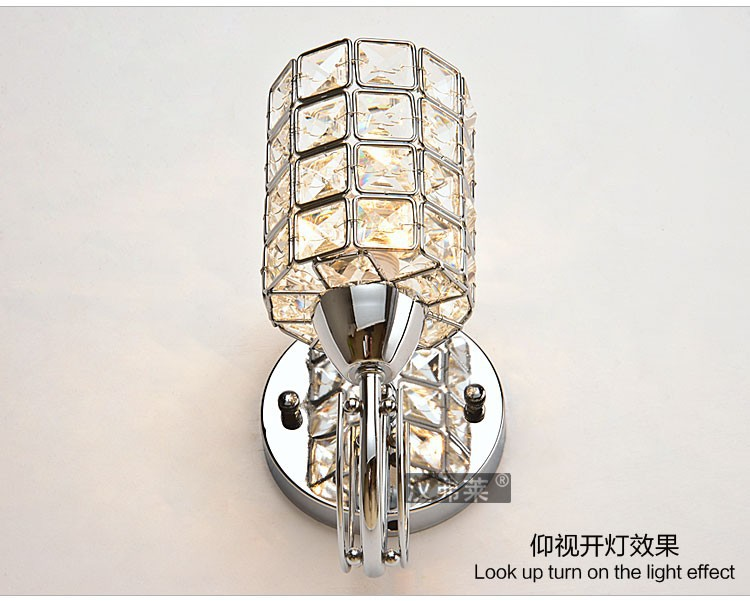 Настенный светильник XIANGPAI Brife K9 E14 FRHA/B8