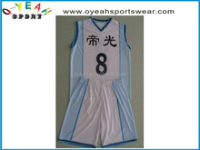 Custom sublimation Basketball Uniform/Jersey/shirts with good quality