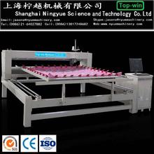 NYA-H lock stich quilting machine
