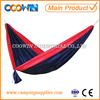 Collapsible Mixed Color Parachute Hammock