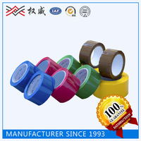 OFFER FREE SAMPLES, BOPP ADHESIVE ROUND TAPE WITH STRONG ADHESION