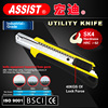 Hot selling high quality office heavy duty plastic retractable sliding utility knife cutter utility knife