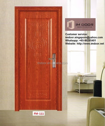 Exterior Residential Pressed Steel Doors with Lock (FM-111)