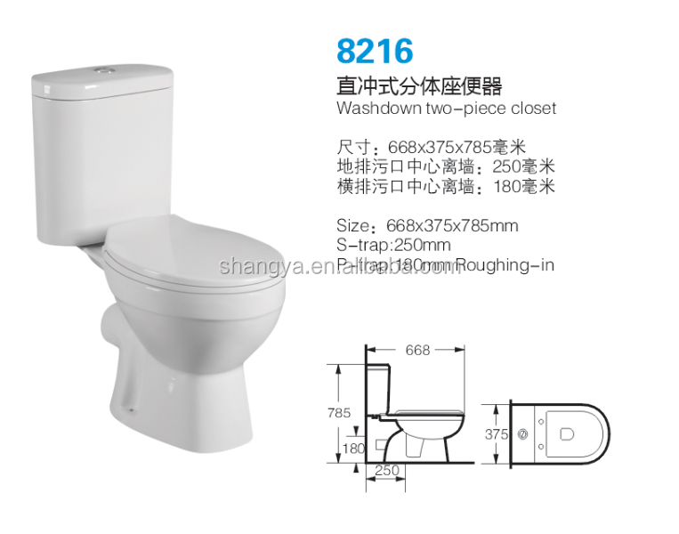 China Factory Sanitary Ware Ceramic Toilet Washdown Two