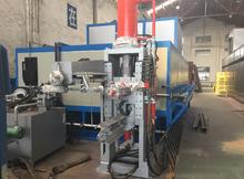 aluminium extrusion machine
