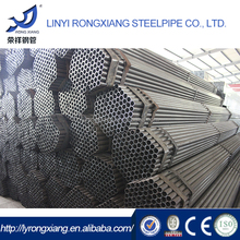 Trading & supplier of china products carbon pipe