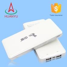 2015 New arrival hot selling ultra portable powerbank 12000MAh universal powerbank