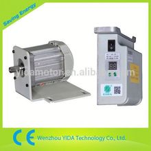 High quality permanent magnet dc motor for treadmills for sewing machine