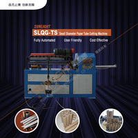Mailing Firework Toilet Tissue Paper Can Core Pipe Tube Cutting Slitting Slitter Cutter Recutter Machine